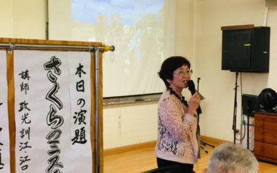 「桜のミステリー」ハワイ木曜午餐会