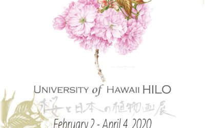 Plant Art Exhibition, Feb 2 – Apr 4