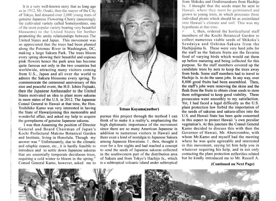 Hawaii Pacific Press – Background and History 12/15/2020